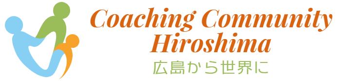 Coaching Community Hiroshima